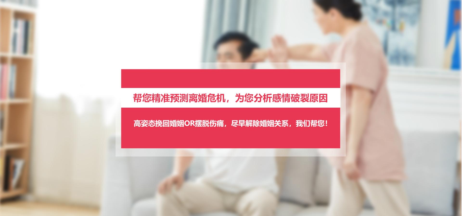 北京张丽珍律师