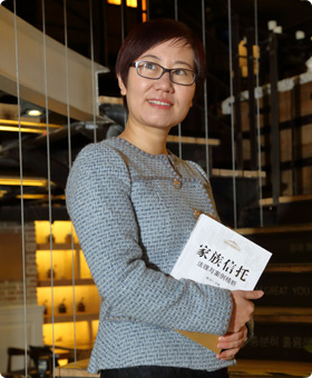 北京离婚律师网